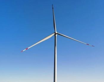 国电联合动力思达公司山西朔州海丰虎头山三期项目首台风机并网<em>发电</em>