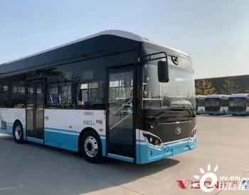 续航450公里,30辆福建厦门金龙氢能公交正式交付湖北荆门