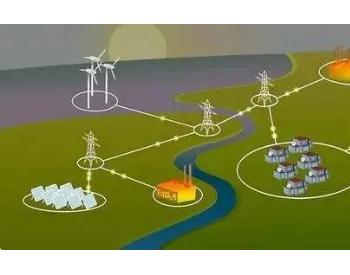 综合能源服务起步阶段难题多 路在何方?