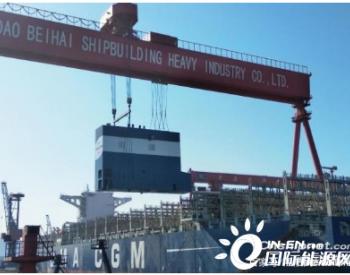 """14000TEU集装箱船""""达飞林肯""""轮开始了<em>脱硫塔</em>改装旅程"""
