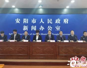 河南安阳:连续5个月PM2.5浓度达到国家二级标准