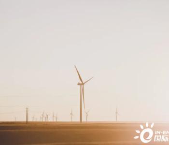 全球油气工程总承包(EPC)巨头正在逐渐向清洁能源