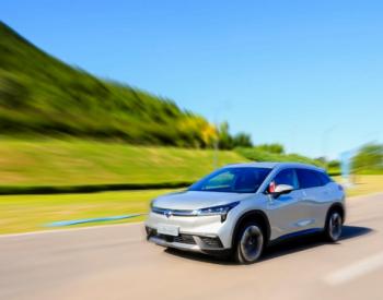 广东广州2020上半年<em>新能源</em>车<em>产量</em>同比增长79.8%计划到2025年年产能进全国前三