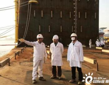 中国船级社与中国<em>海油</em>在深水气田领域加强合作