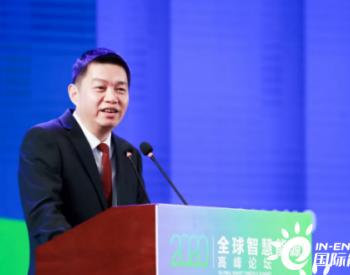 宁德时代谭立斌:储能的成熟度已经达到了商业化的发展阶段