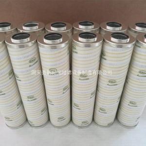 供应新乡pall滤芯HC9400FDP13H