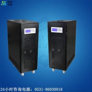电力专用逆变电源- 通信专用逆变电源3000VA