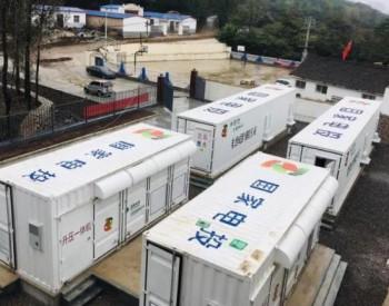 广东汕尾<em>电</em>厂3、4号机组20MW/10MWh<em>储能</em>调频项目正式投运