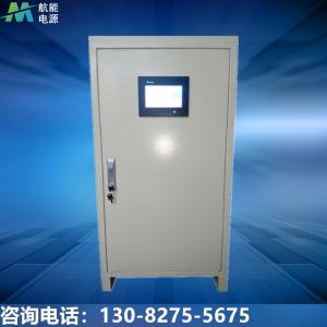 大功率电镀电源,18V5000A电镀直流电源可换向
