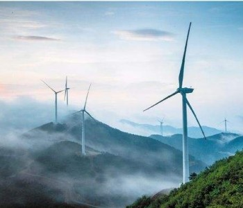 国际能源网-风电每日报,3分钟·纵览风电事!(11
