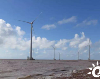 <em>越南</em>停止新批风力发电项目许可