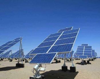 地方贡献权重35%+!陕西榆林就新能源项目开发管理征求意见