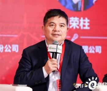 """中来董事长林建伟:光伏进入黄金十年,要走""""高、精、尖、融""""发展"""