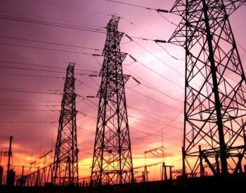 1-10月全社会<em>用电量</em>60306亿千瓦时!中电联发布电力消费情况
