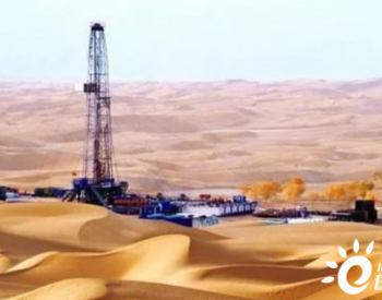三桶油频获重大油气发现!