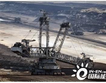 獨家首發!12月份煤價提前預測