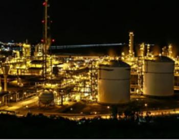 今年前9月中国石油化工行业利润同比下降40% 业内