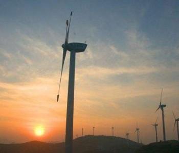 国际能源网-风电每日报,3分钟·纵览风电事!(11月16日)