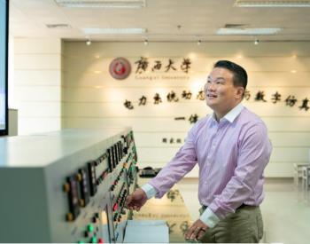 """马来西亚科学家在桂参与前沿科技研究 将让电网变得更""""聪明"""""""