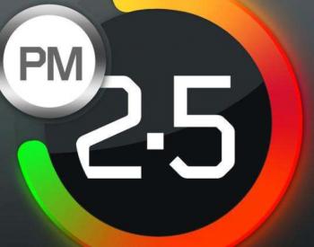 北京前三季度PM2.5同比下降7.1%