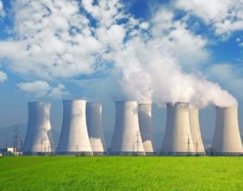 我国核电技术重大突破!国和一号正式亮相,解决<em>核</em>泄漏难题