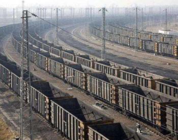 沈铁加强煤炭运输保冬季<em>供暖</em> 管内主要电厂日耗<em>煤</em>38万吨