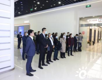 信科新实践 共促新发展——中国电机工程学会一行