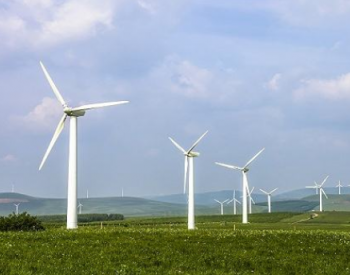 金风科技:2020年风电行业处于加快建设期