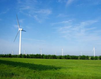 内蒙古阿巴嘎旗风电项目完成风机吊装