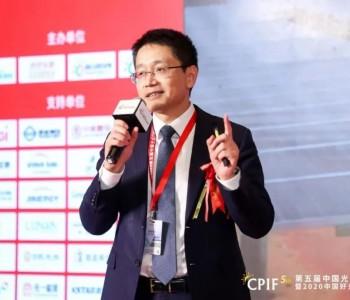 中信博高级副总裁容岗:我们的初心就是降低光伏度电成本
