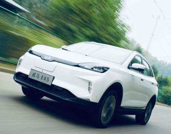硬科技創新樣本 <em>威馬汽車</em>開啟上市輔導擬2021年上市