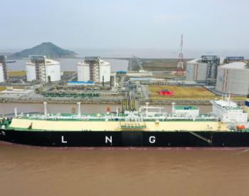 中核集团承建国内最大浅基础<em>LNG</em>储罐正式投产