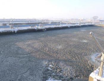 陕西省首个全地下<em>污水处理</em>厂正式运行