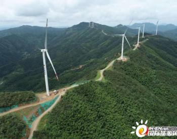 江西赣州兴国风电机组总装机容量将达42.2万千瓦