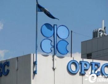 2021年<em>原油</em>需求增速将放缓至620万桶/日