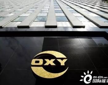 惠誉国际评级预测2021年原油价格涨至45美元