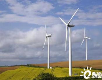 德国风力涡轮机制造商NordexM 2020年底产能将超6GW