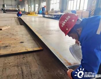 新疆国顺平泰能源内蒙古阿拉善盟2万千瓦分散式风电项目塔筒制作顺利开工