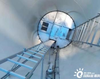 <em>湖南</em>郴州北湖二期风电塔筒制造项目圆满完成发货