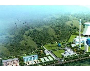 <em>光大环境</em>、首创环境、粤丰、康恒等8家龙头入围9.3亿宜昌市生活垃圾焚烧发电项目