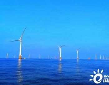 中广核广东阳江南鹏岛400MW<em>海上</em>风电项目73台风机基础顺利完工