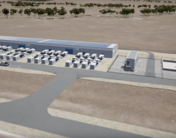 AGL公司计划在南澳大利亚州部署250MW/1000MWh电池<em>储能</em>系统