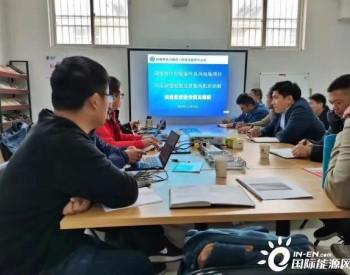 国家电投河南叶县项目顺利完成升压站受电前及首批风机并网前的质监验收