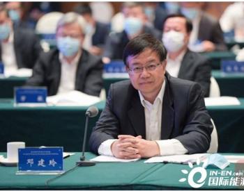 华能将在四川建设西部首个规模化水电解制氢示范项目 缓解水电弃水难题