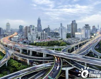 支持燃料电池车产业 上海发布实施计划