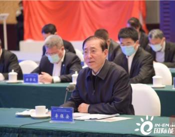 国家电网公司总经理辛保安:除了雅中线,四川