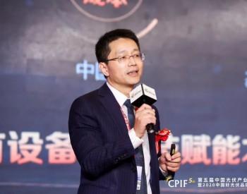 中信博容岗:科技赋能,中国光伏屹立世界舞台的必由之路