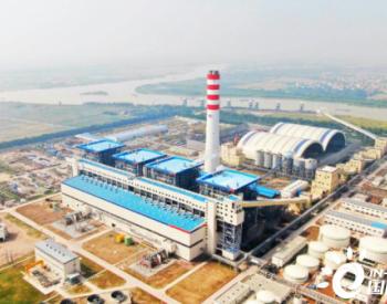 中国能建投资建设越南海阳燃煤电厂1号机组通过可