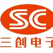 鹤壁市三创电子科技有限公司