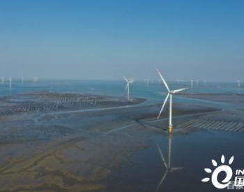海上风电市场前景大 如何保证安全并网?